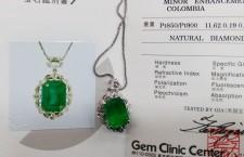 《珠宝时代》高级定制—11.62克拉祖母绿