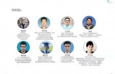 齐方炜主编受张国霖博士邀请担任齐鲁工业大学设计师队伍校外导师