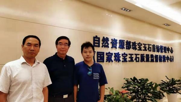 《珠宝时代》主编齐方炜先生会见国家NGTC党委书记叶志斌先生、鉴定中心李宝军主任