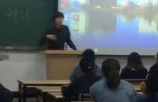 《珠宝时代》主编助理穆洋于天津商业大学开展《企业管理的实践应用》讲座