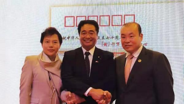 齐方炜主编出席庆祝中华人民共和国成立70周年·中日友好邦交47周年主题活动