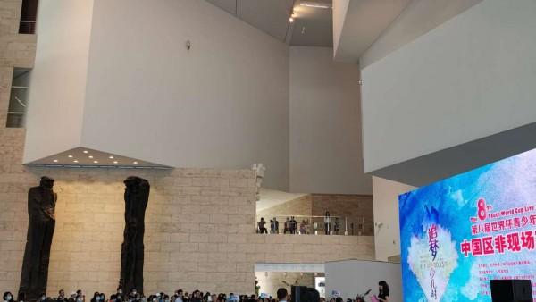 第八届世界杯现场绘画大赛中国赛区颁奖典礼圆满落幕,主编齐方炜先生代表《珠宝时代》荣获最佳指导奖